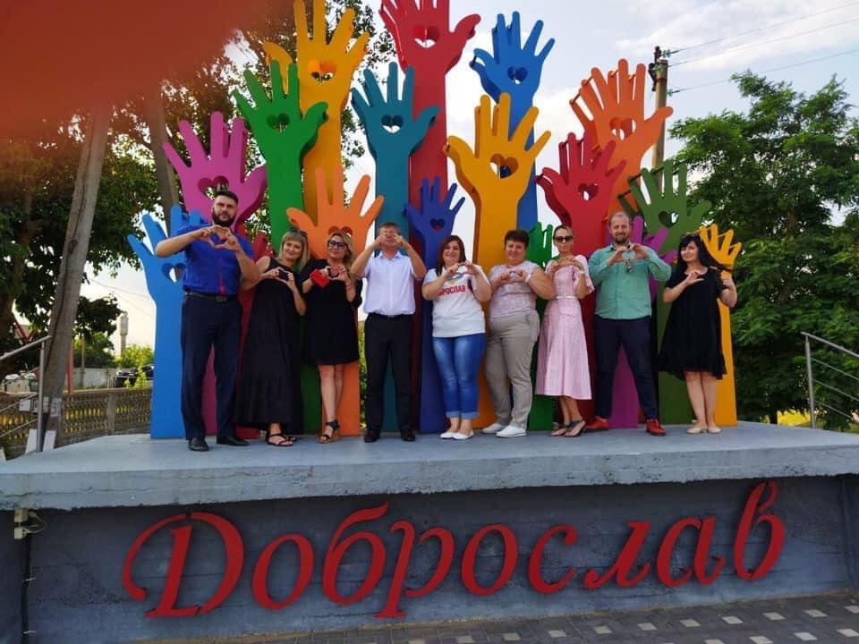 В Одеській області Доброслав та Шабо вирішили дружити громадами