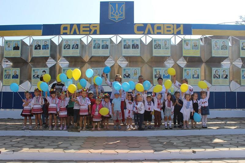 Одещина велично відзначила День Прапора України