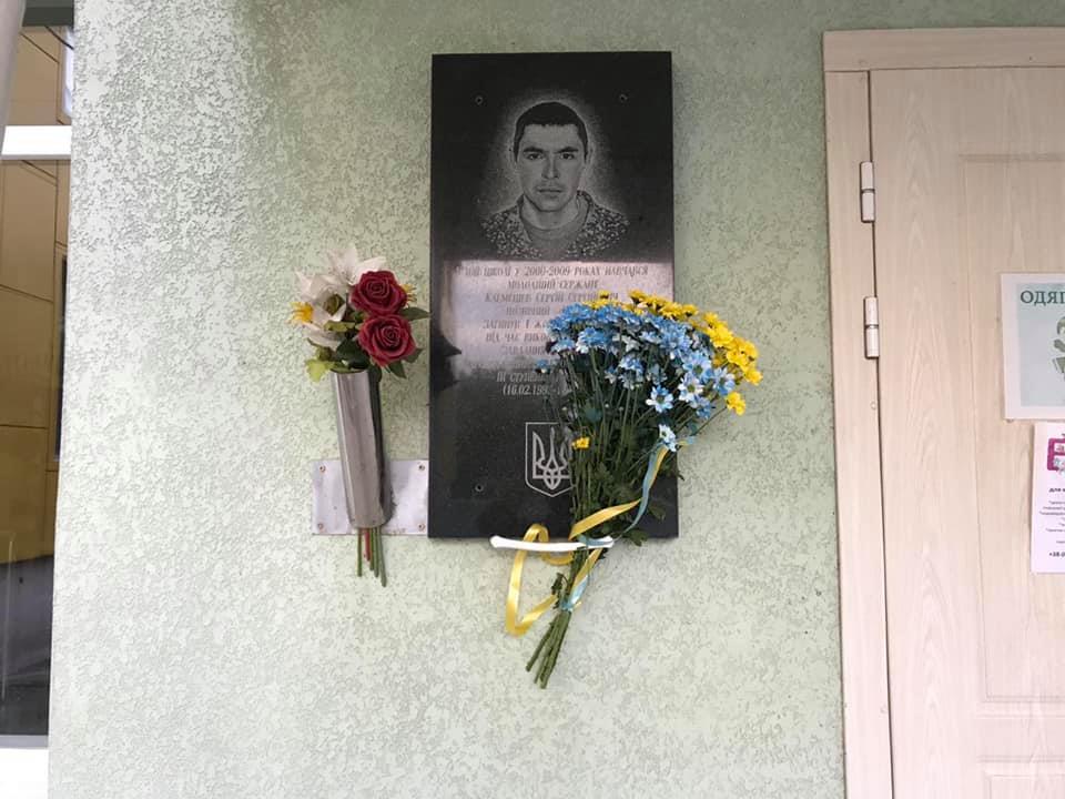 На Одещині померла матір загиблого на Донбасі захисника України