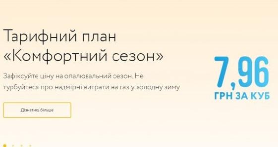Голова Одеської ОДА закликав припинити спекуляції та маніпуляції