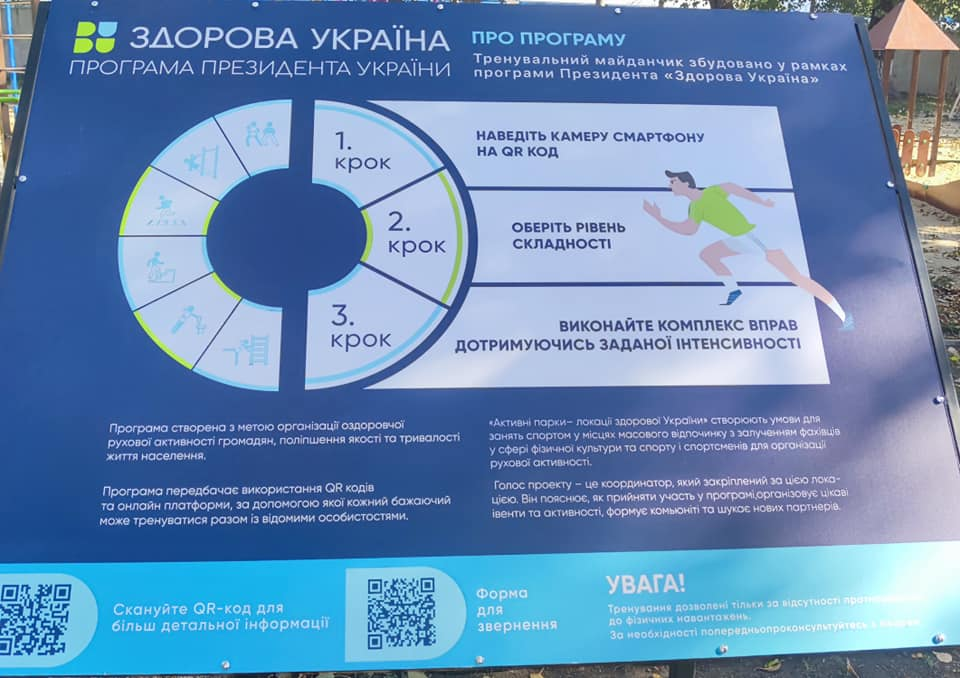 На гроші ЄС та Британії в Одеській області впорядковують річковий пляж